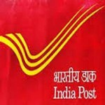 Apply 594 Posts in Postman, Mail Guard Last Date-14-2-2017