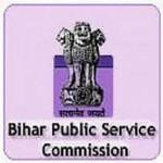 BPSC की 63वीं संयुक्त (प्रारंभिक) प्रतियोगिता परीक्षा की विज्ञप्ति जारी, bpsc.bih.nic.in