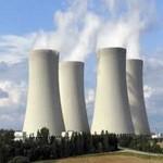 पाकिस्तान को परमाणु संयंत्र मिले: जानें पूरी खबर