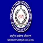 नई दिल्ली: जांच एजेंसियों का पहला राष्ट्रीय सम्मेलन