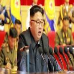 उत्तर कोरिया ने किया पांचवां बड़ा परमाणु परीक्षण