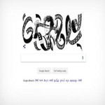 Who is Sergei Eisenstein in Google Doodle Today