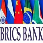 ब्रिक्स बैंक