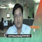 How to crack NET-JRF By Vinod kumar singh