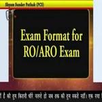 RO/ARO Exam By SHYAM SUNDAR PATHAK