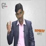 Preparation of Essay In Civil Service Exam by Dewashish Upadhyay