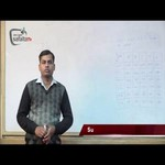 Introduction of Data Interpretation By Suraj Singh Part 1