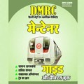 DMRC Maintainer Guide & Practice Book -(H)