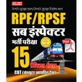 E-Book RPF-RPSF Sub Inspector Practice Set-Hindi