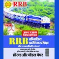 E-Book RRB Non Technical Solved and Model Paper (H)