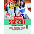 E-Book  SSC- CGL Tier- I Solved and Model Papers English