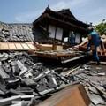 Earthquake in Japan