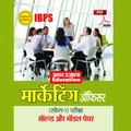 IBPS Marketing Officer Solved and Model Paper (H)