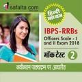 IBPS RRBs