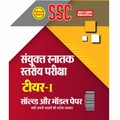 SSC CGL Tier-I Solved and Model Paper Hindi
