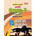 Indian Air Force Airman Group Y (Non-Technical Trade) Hindi