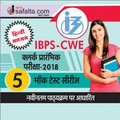 IBPS Clerk 5 Mock Test Series