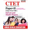 CTET Paper-II (Class VI to VIII ) Modal & Solved Paper For Social Study/Social Science