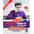 E-Book CTET Paper-II (Class VI to VIII) For Mathematics and Science Solved and Model Papers In Engli