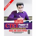 CTET Paper-II (Class VI to VIII) For Mathematics and Science Solved and Model Papers In English