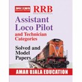 RRB Loco Pilot Solved and Model Papers In English