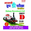 E-Book RRC Group D Exam Guide and Practice Book In Hindi
