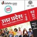 Buy UPTET Exam 02 Mock Test Series for Class (VI-VIII) @ Safalta.com