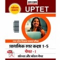 E- Book UP-TET Class I -V Primary Level Solved and Model Papers In Hindi