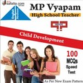Buy MP Vyapam High School Teacher Exam Speed Test for Child Development