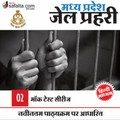 Best 02 Mock Test Series for MP Jail Prahari @ safalta.com