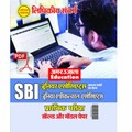 E-Book SBI Junior Associate Solved and Model Papers In Hindi