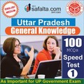 Top 100 Mcqs Uttar Pradesh GK Speed Test 1 @ safalta.com