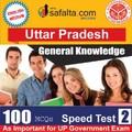 Top 100 Mcqs Uttar Pradesh GK Speed Test 2 @ safalta.com