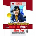 CBSC UGC NET Paper-1Solved Model Papers In Hindi