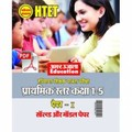 E-Book HTET (Class I - V) Model and Solved Papers In Hindi
