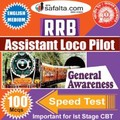 Top 100 Mcqs General Awareness Ability For RRB ALP