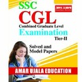 SSC CGL Tier-II Solved and Model Papers In English