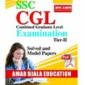 E-Book SSC CGL Tier-II Solved and Model Papers In English