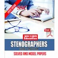 E-Book SSC Stenographers Grade 'C' and 'D' Exam Solved and Model Papers In English