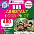 Buy RRB ALP Subject Wise Speed Test Series @ safalta.com