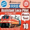 Buy RRB-ALP Mock Test - 10th Edition @ safalta.com