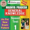 Top 100 Mcqs Madhya Pradesh General Knowledge @ safalta.com