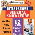 Uttar Pradesh GK 02 Speed Test Series @ safalta.com
