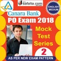 Buy Canara Bank PO 02 Mock Test Series 2018 Online @ Best Price