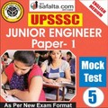 Buy UPSSSC JE Paper-I Mock Test - 5th Edition @ safalta.com