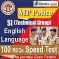 MP Police SI Technical Group 100 Mcqs Speed Test @ safalta.com