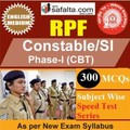 Buy 300 Mcqs Subject Wise Speed Test Series For RPF Constable/SI Exams