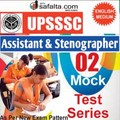 Buy UPSSSC Assistant Stenographer Online 02 Mock Test Series @ Safalta.com