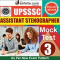 Buy UPSSSC Assistant Stenographer Mock Test - 3rd Edition @ safalta.com