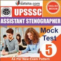 Buy UPSSSC Assistant Stenographer Mock Test - 5th Edition @ safalta.com